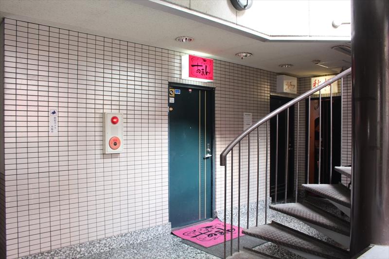 大阪市都島区(京橋駅)のすなっくあまん