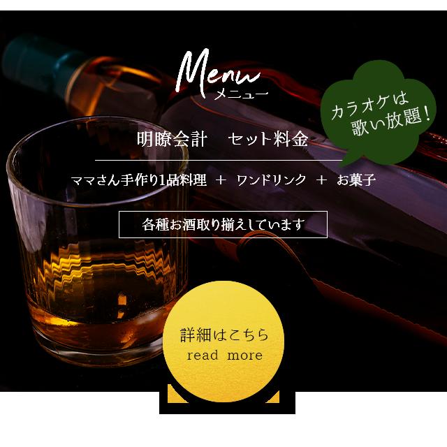 sp_banner_menu